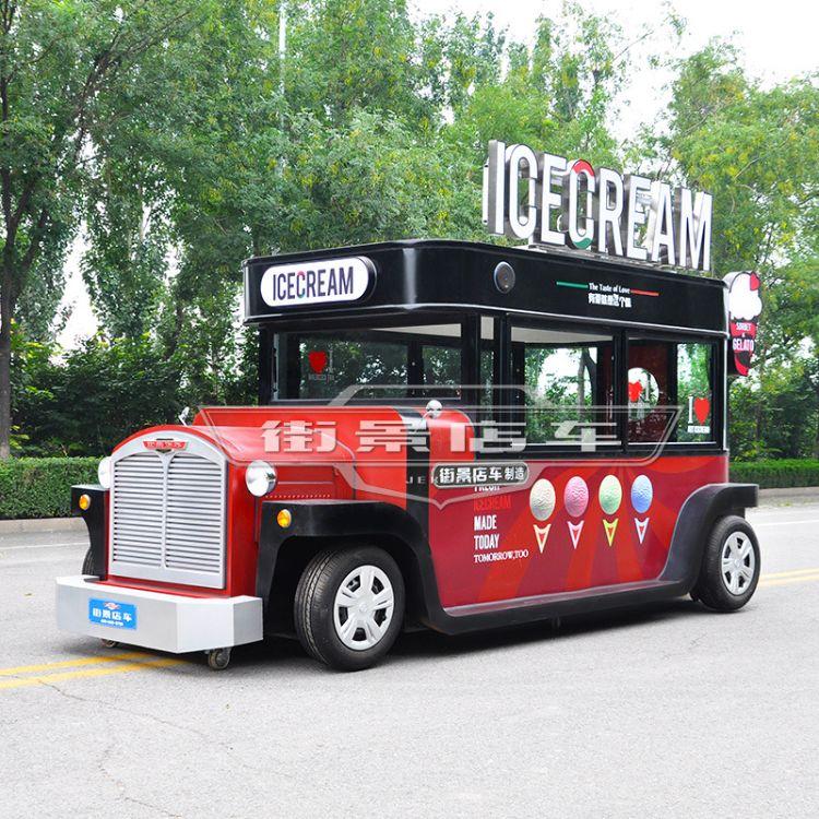 街景餐车,早餐车,移动多功能流动商铺,美食车早餐车,山东肯德基餐车,送餐车