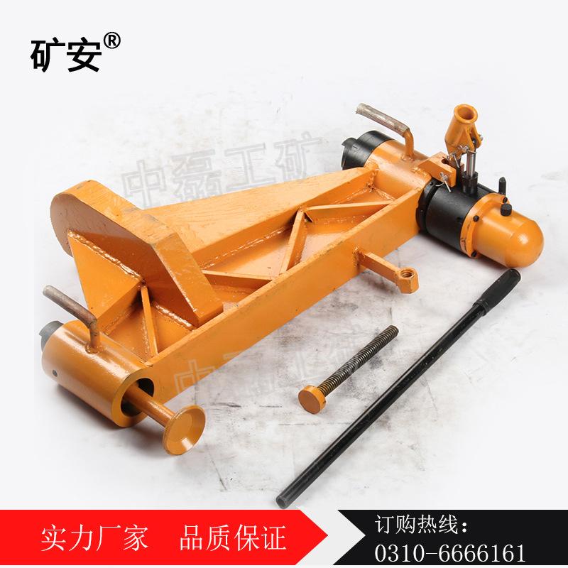 矿安弯道机厂家供应 液压水平双钩弯轨机 水平弯道机