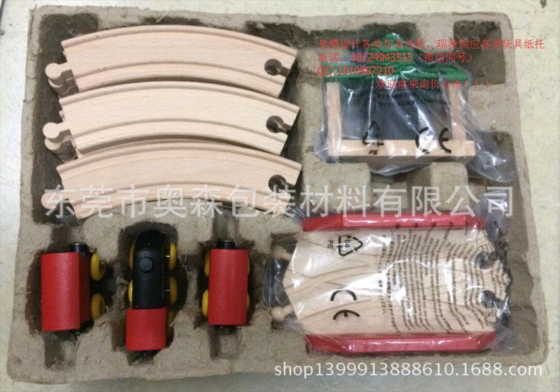 供应儿童玩具包装纸托 内包装纸塑 环保纸浆盒 纸托盘 结构可定做