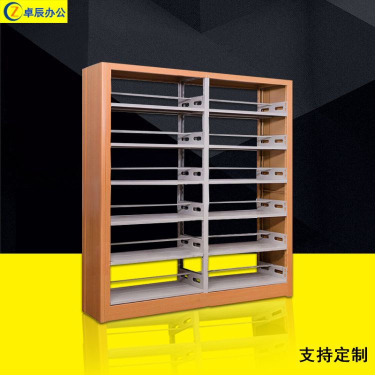 安徽合肥木护板双柱双面书架厂家 学校图书馆转印书柜阅览室木框书架定制
