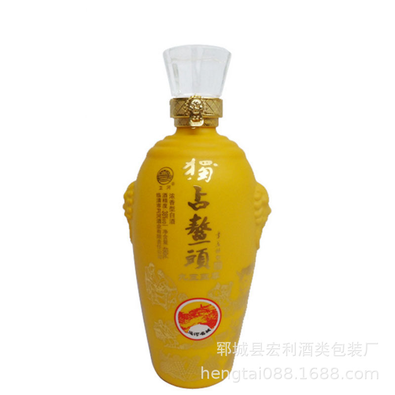 500ml玻璃酒瓶质优价廉帝王玻璃瓶黄色高档喷涂仿陶瓷玻璃酒瓶