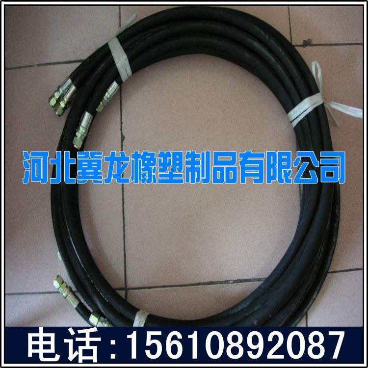 厂家批发高压空气胶管 高压油管 高压风管 高压空气胶管