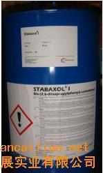 太阳能背板复合胶黏剂用抗水解剂Stabaxol I