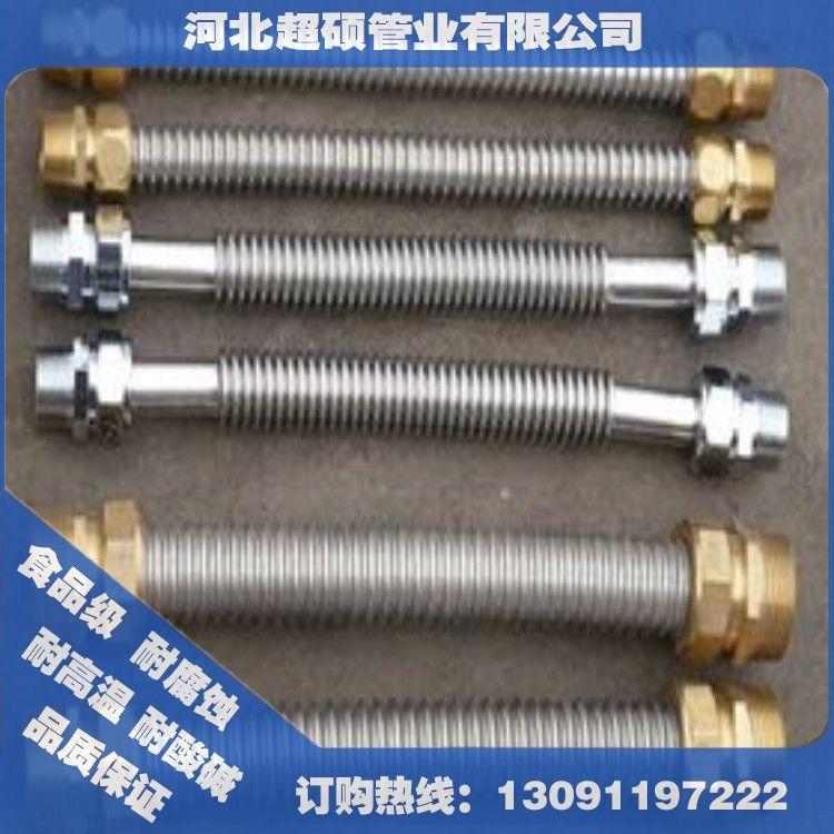 不锈钢金属编织软管 快速接头金属软管 金属编织软管