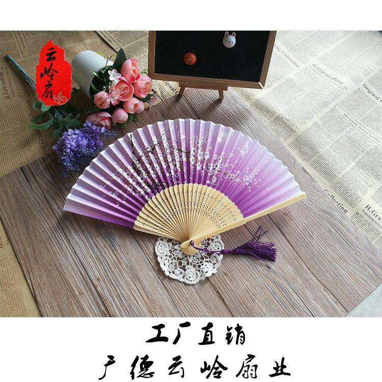 [工厂直销]竹扇折扇定制头青一笑扇广告扇真丝扇夏季必备