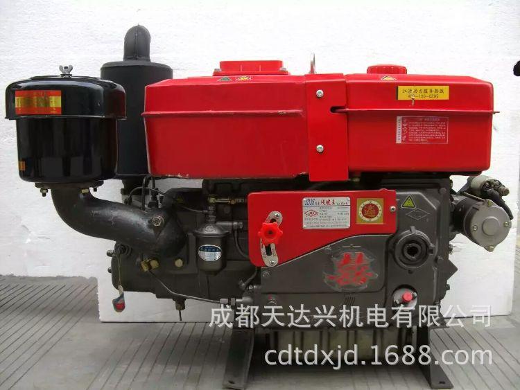 江淮动力 JD36 高原爬坡王减速马达电启动单缸柴油机