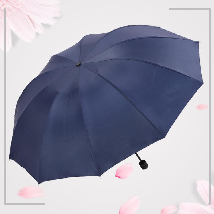 25寸10K精品三折伞logo定制防晒遮阳折叠伞创意商务高档广告伞