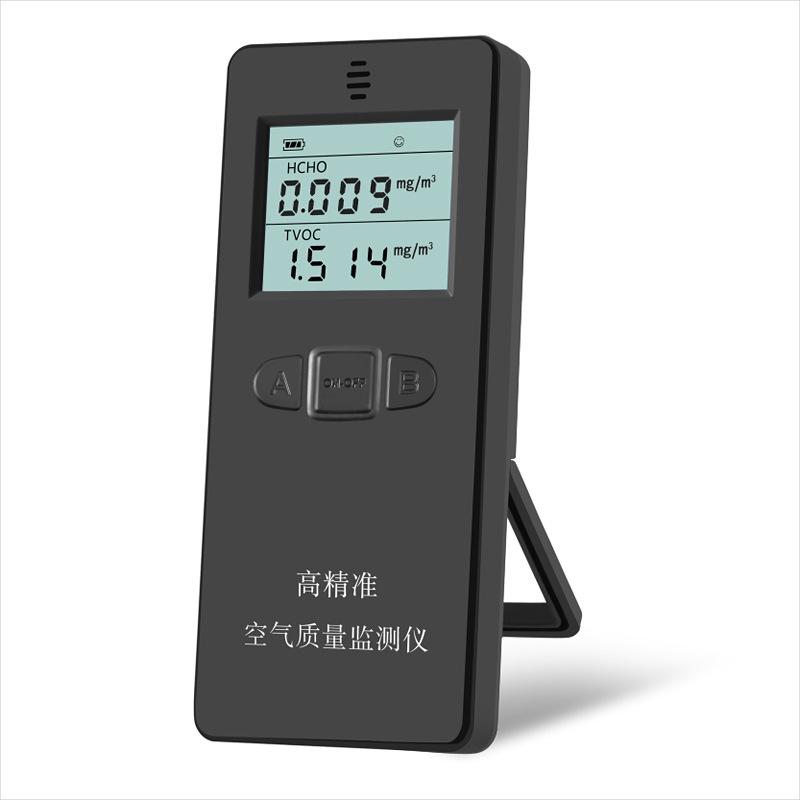 空气质量检测仪 甲醛检测 TVOC检测 PM2.5检测仪