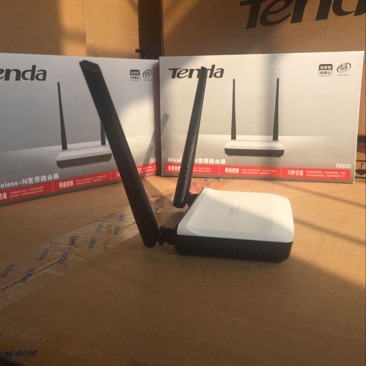 腾达N300无线路由器 wifi无限 300M穿墙 家庭路由