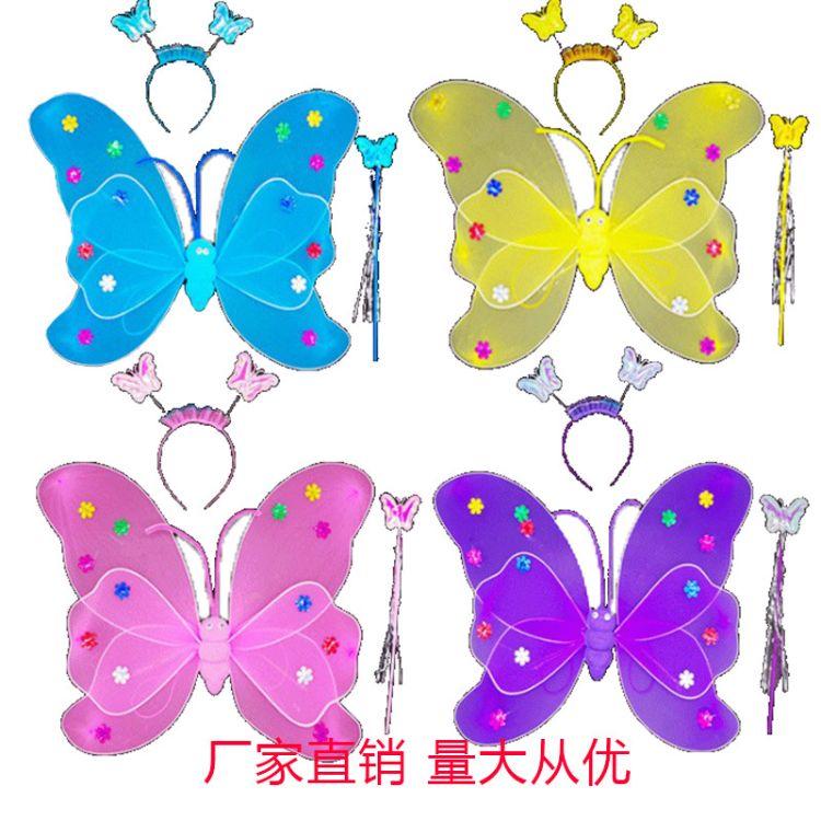 儿童玩具蝴蝶翅膀三件套天使之翼发光 舞会演出表演道具厂家直销