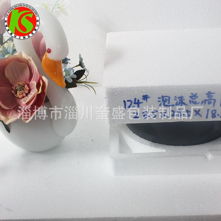 厂家直销EPS泡沫 保利龙泡沫包装  防潮泡沫包装 定制