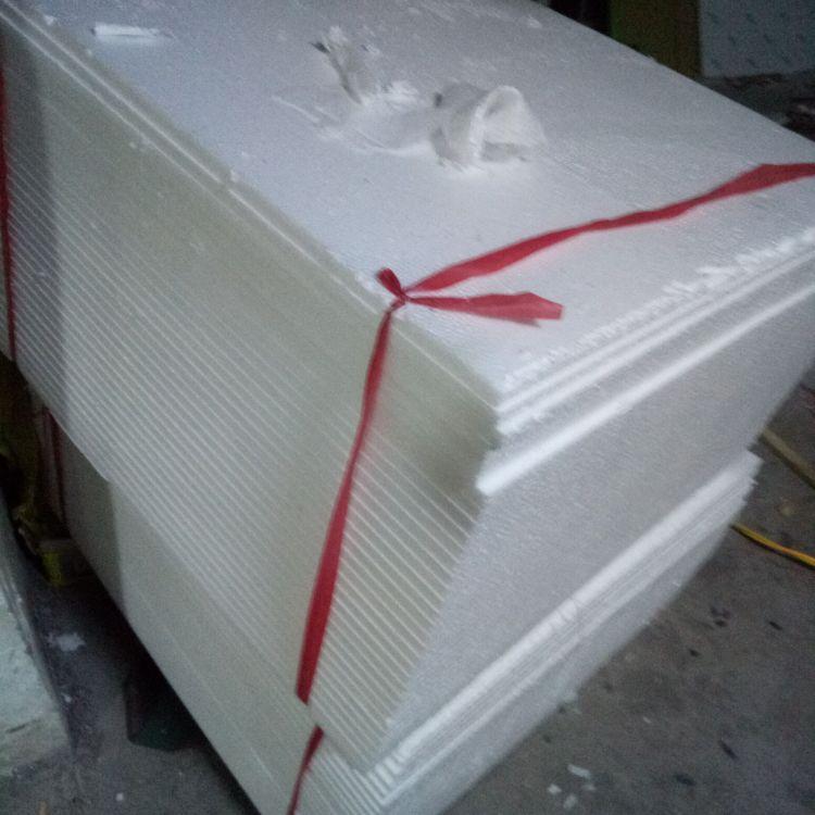 江西泡沫板泡沫包装板白色泡沫板泡沫保温板泡沫防震板打包泡沫板