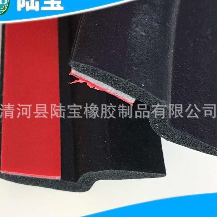 汽车隔音密封条  后备箱钢带密封条 中控台密封条电动车密封条