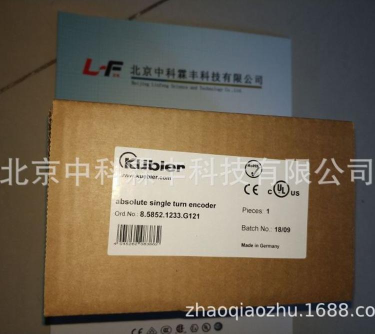 8.5880.12B2.D032德国库伯勒KUBLER编码器北京优惠销售
