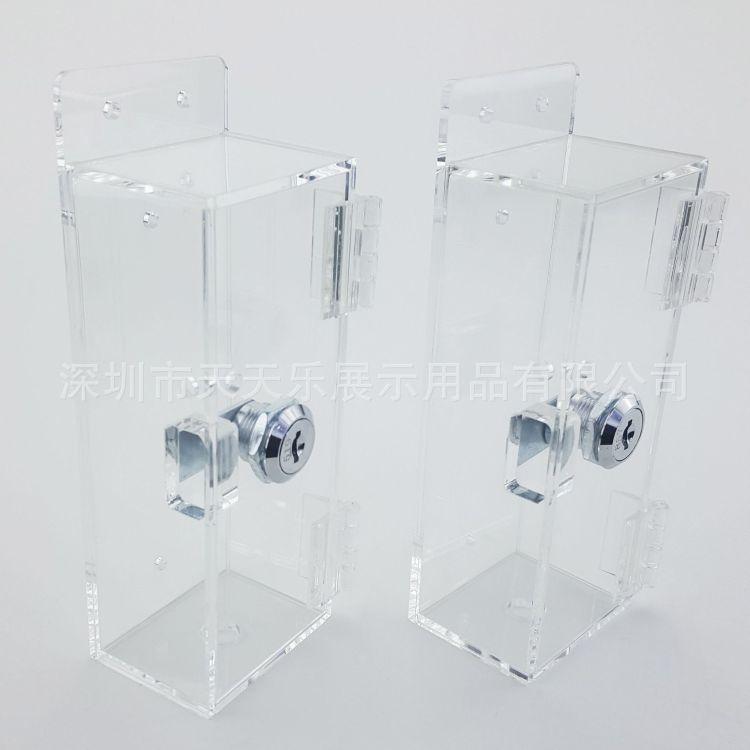 亚克力透明盒子  带锁展示盒  有机玻璃眼镜盒