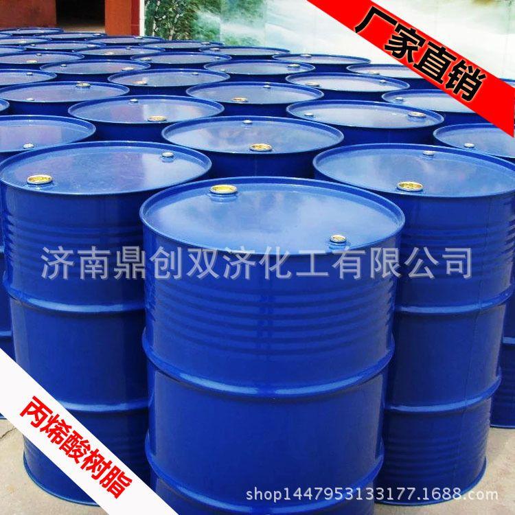 热塑性丙烯酸树脂 丙-12树脂丙烯酸树脂热塑性丙烯酸厂家
