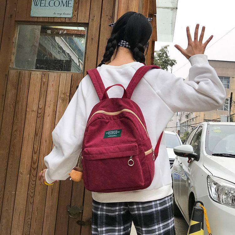 书包学生女韩版灯芯条绒背包百搭纯色条绒学院风背包大容量双肩包