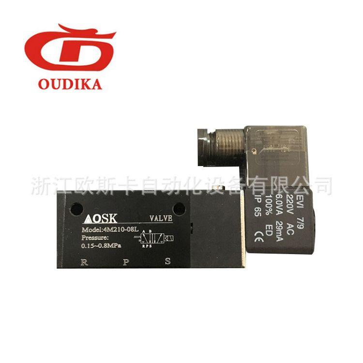 专业供应 气动换向电磁阀4M210-08型二位五通电磁阀 价格合理