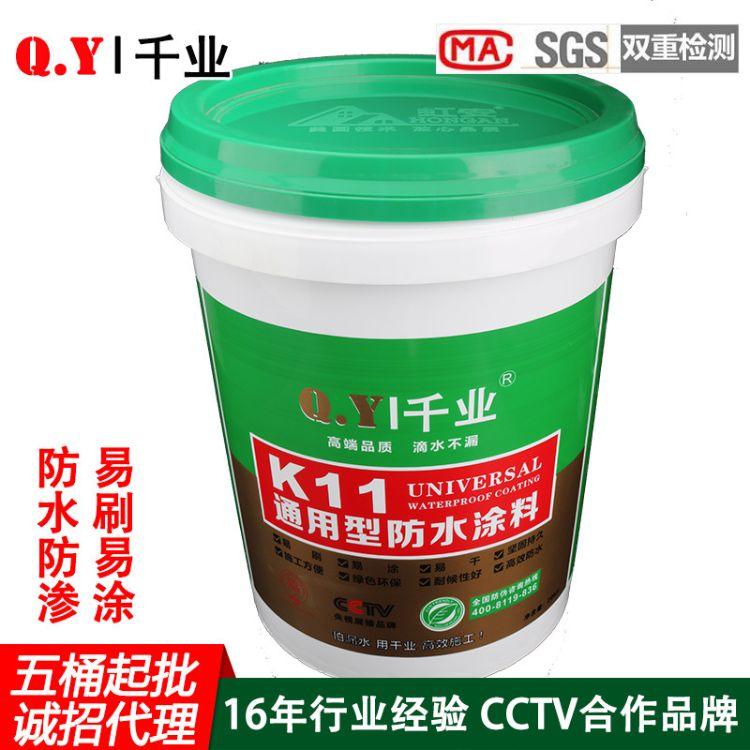 埃特板墙涂料批发 高档品质滴水不漏K11通用型涂料 广州涂料厂家