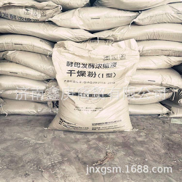 生化黄腐酸钾 全水溶 水产养殖肥水 农用滴灌 冲施肥 叶面肥 喷施