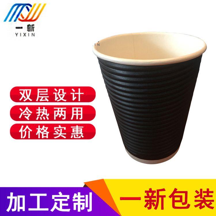 直销一次性热饮杯 12oz双层咖啡隔热环保瓦楞纸杯可定制logo