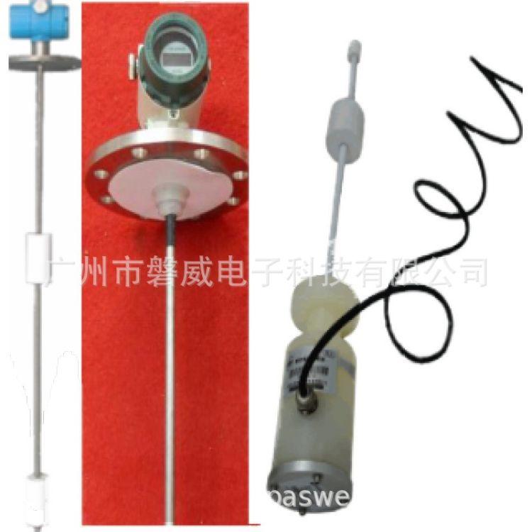 供应广州磐威HART协议磁致伸缩液位计 防爆液位仪厂家