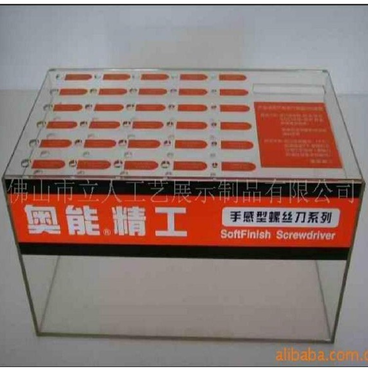 特惠电工专用亚克力工具箱亚克力展示架亚克力制品厂家订制批发