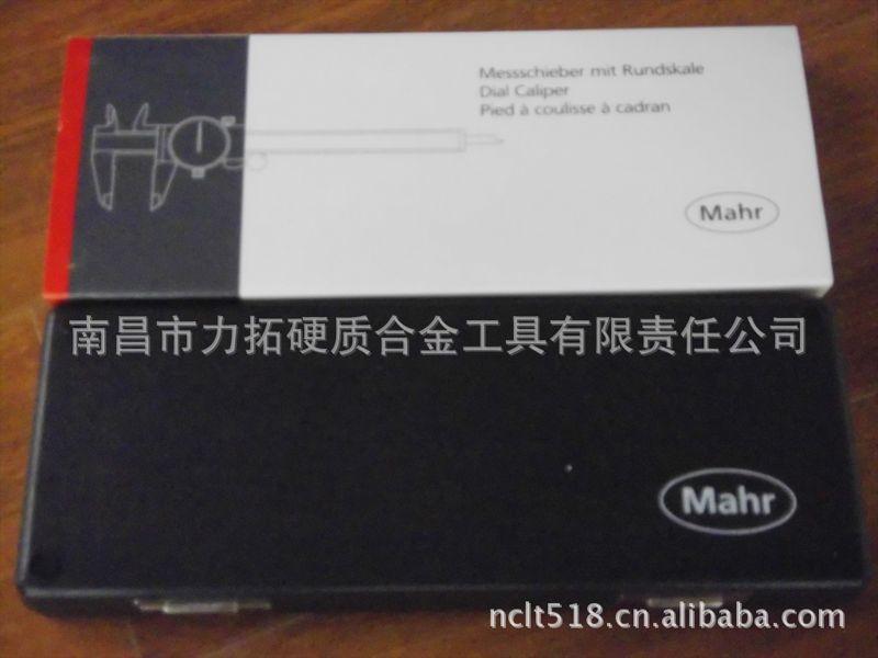 带表卡尺 德国马尔带表卡尺 0-150mm 精度0.02 0.01