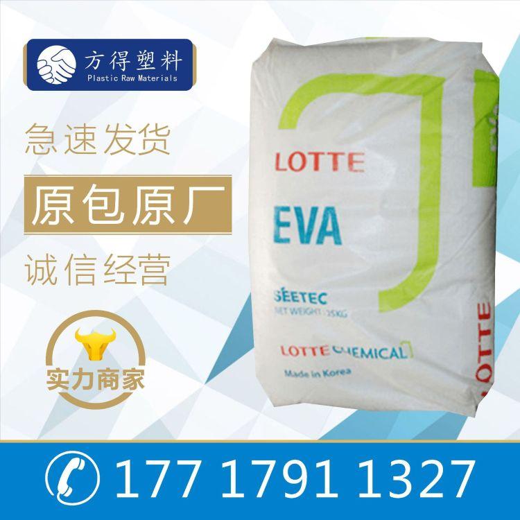 粘合剂EVA韩国乐天VE800 通用注塑 塑胶原料 抗氧化性eva
