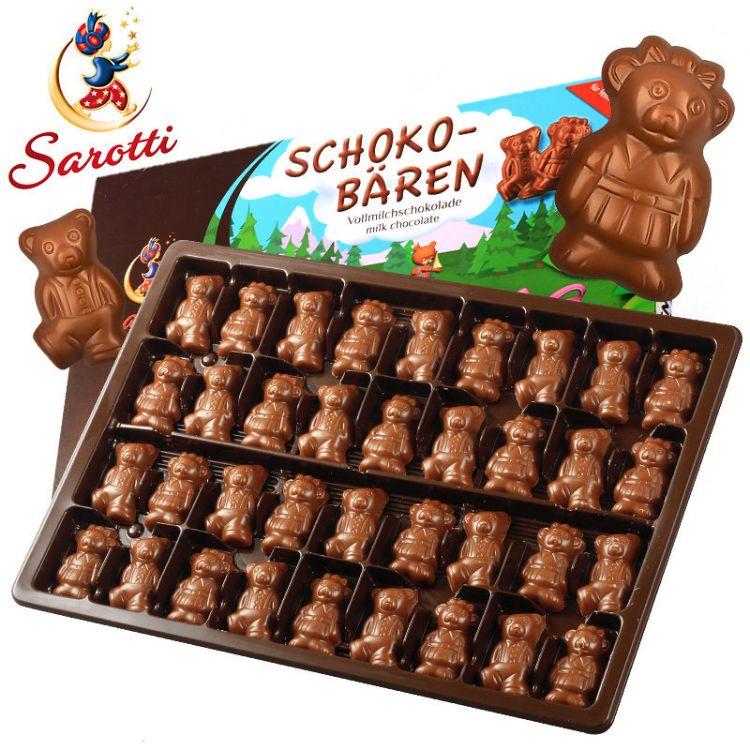 德国萨洛缇进口小熊牛奶巧克力礼盒装送女友小朋友年货零食礼物