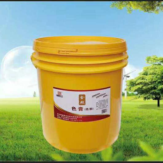 厂家生产环保色浆各种颜色色膏证书齐全树脂工艺品紫色色浆批发