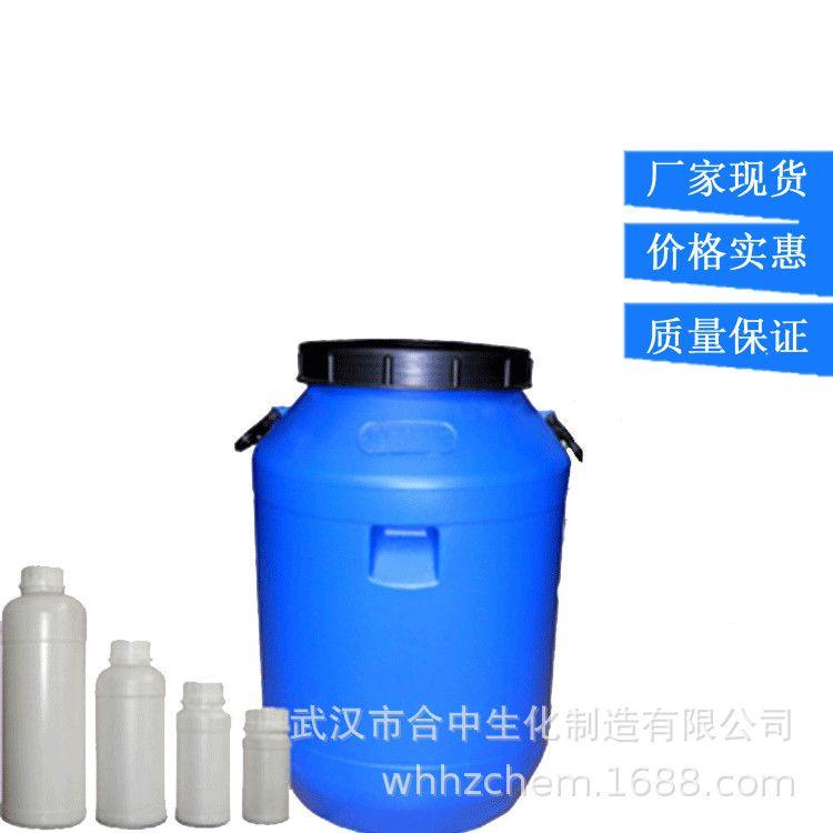 光引发剂-TPO-L 可零售 2,4,6-三甲基苯甲酰基苯基膦酸乙酯