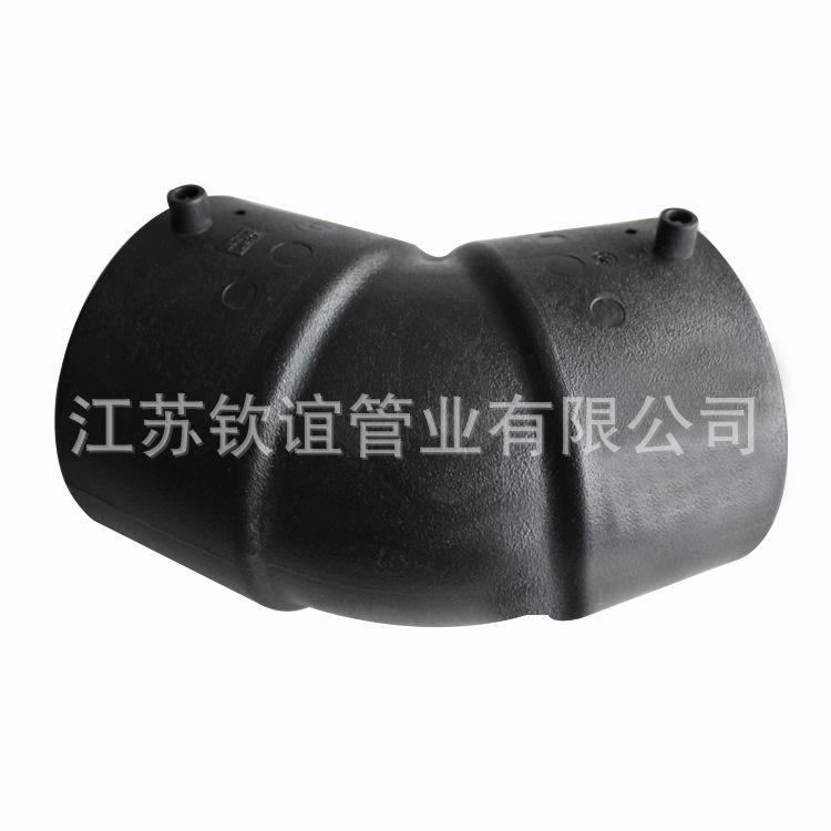 厂家供应 电熔45度弯头 钢丝网骨架PE复合管件 pe给水管件