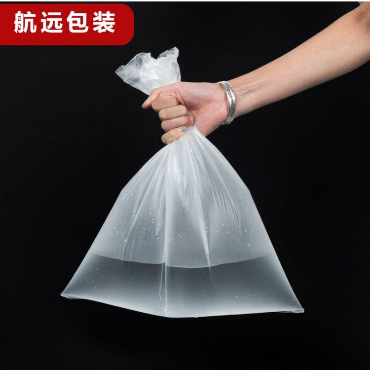 厂家直销大袋子 防潮pe袋低压超薄2丝服装袋pe包装袋 透明塑料袋