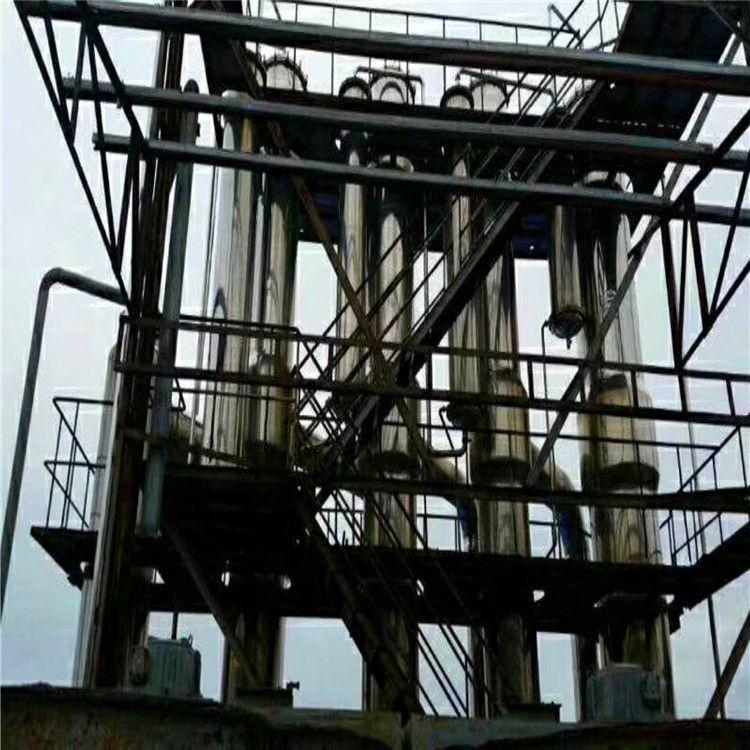 低价出售15吨25吨316L三效降膜蒸发结晶器 铜磷废水三效蒸发器