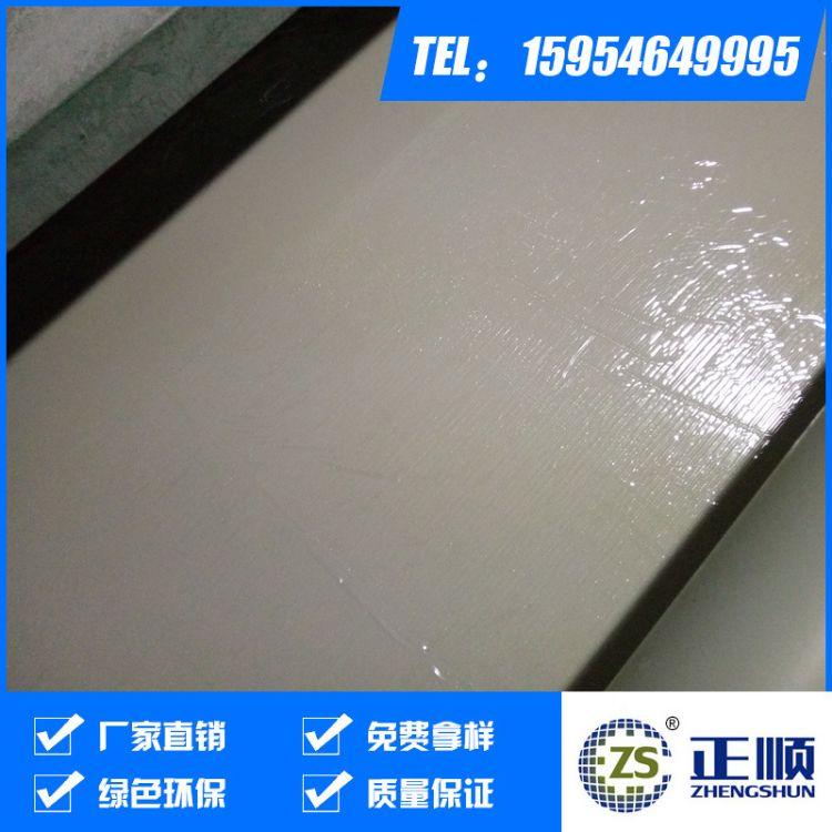 厂家直销 聚氯乙烯耐根穿刺防水卷材 加筋内增强pvc防水卷材