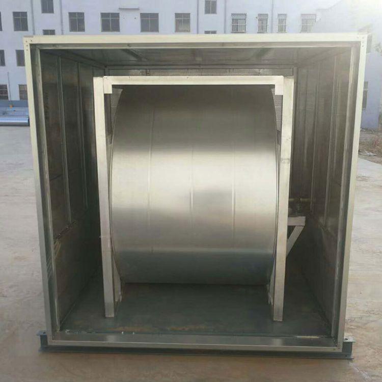柜式离心风机箱排烟风机箱送风4-72双效离心风机 消防排烟风机