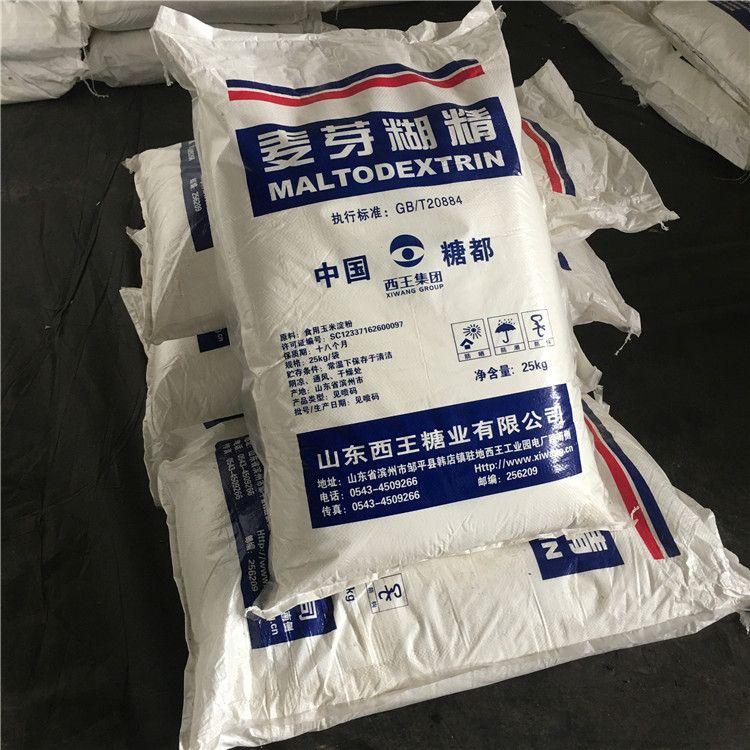 相山 淮北市 烈山 杜集 濉溪 西王麦芽糊精 食品添加剂 增稠剂