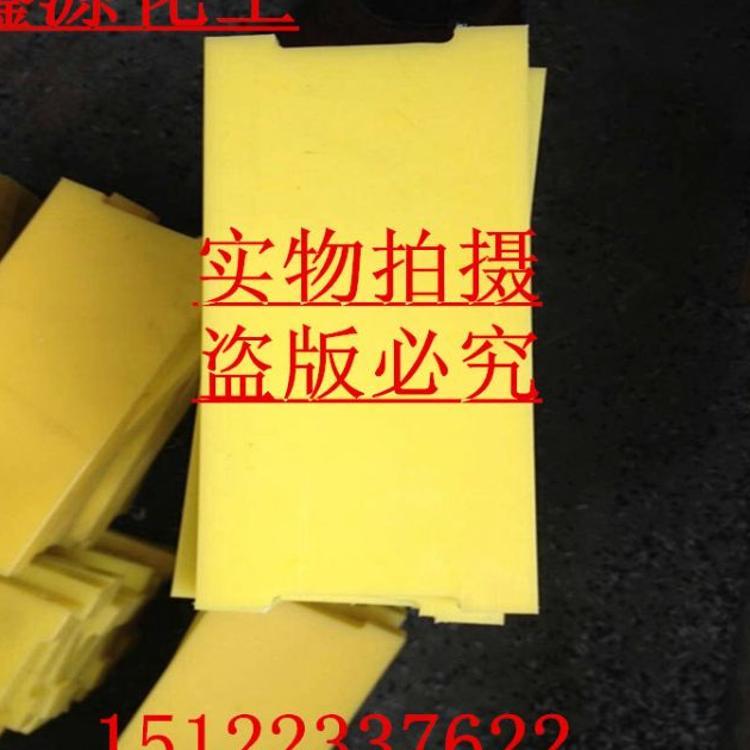 MC浇筑尼龙衬板 耐磨尼龙66板材  含油尼龙塑料棒 厂家直销