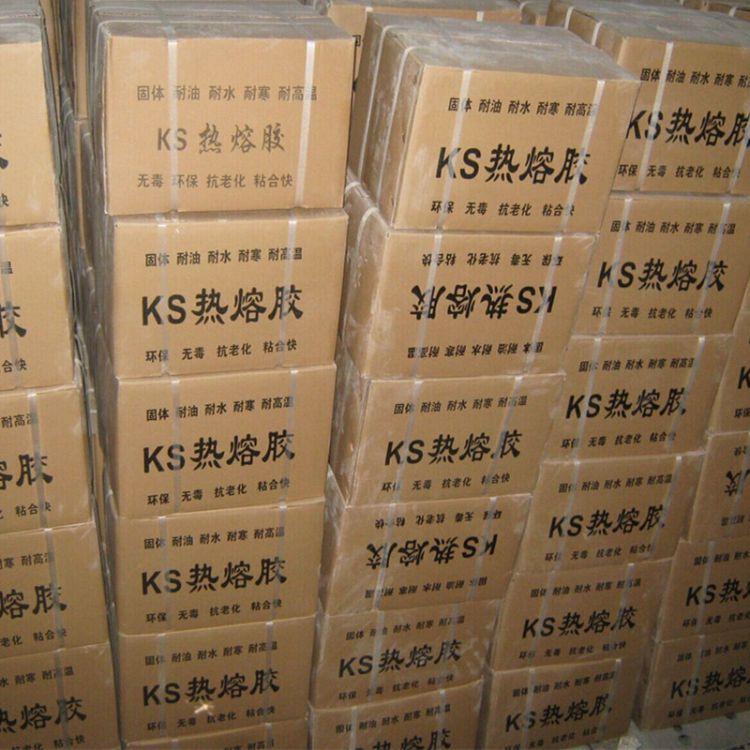高粘度土工膜接缝胶 施工方便 KS热熔胶 固体土工膜专用胶