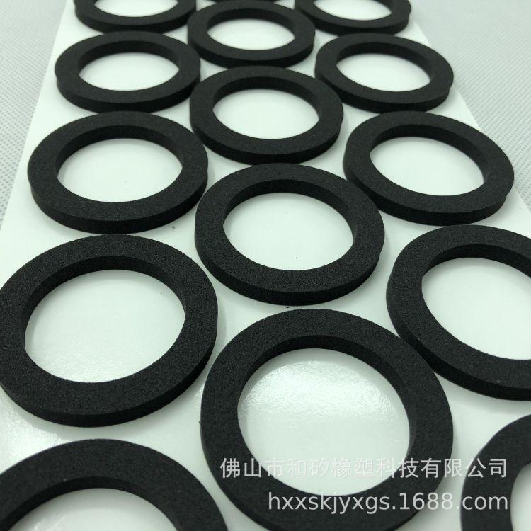 外径50内径35厚度5MM自粘丁苯橡胶SBR发泡减震垫 强力自粘橡胶垫