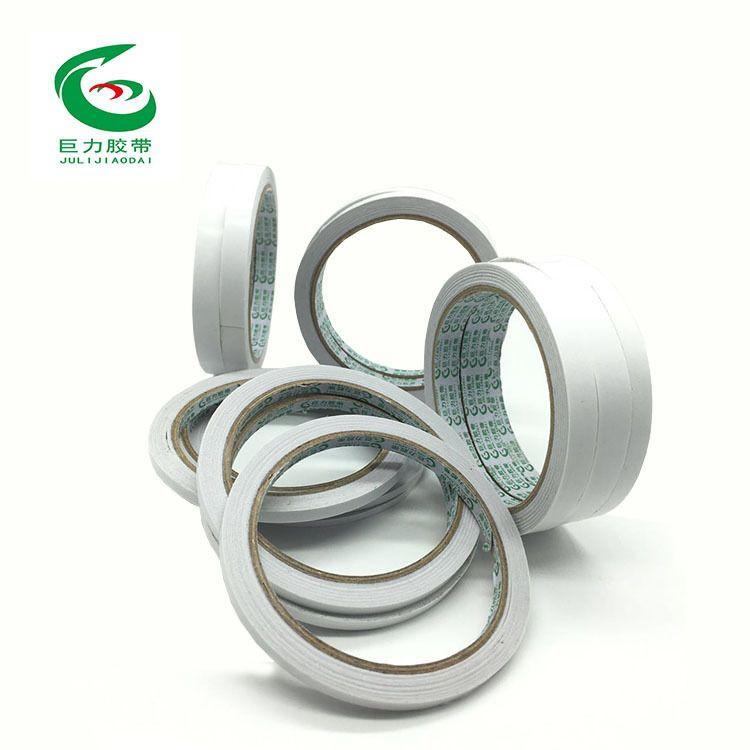 皇冠油性双面胶带 粘性好强力白色双面胶 工业电子双面胶胶带定做