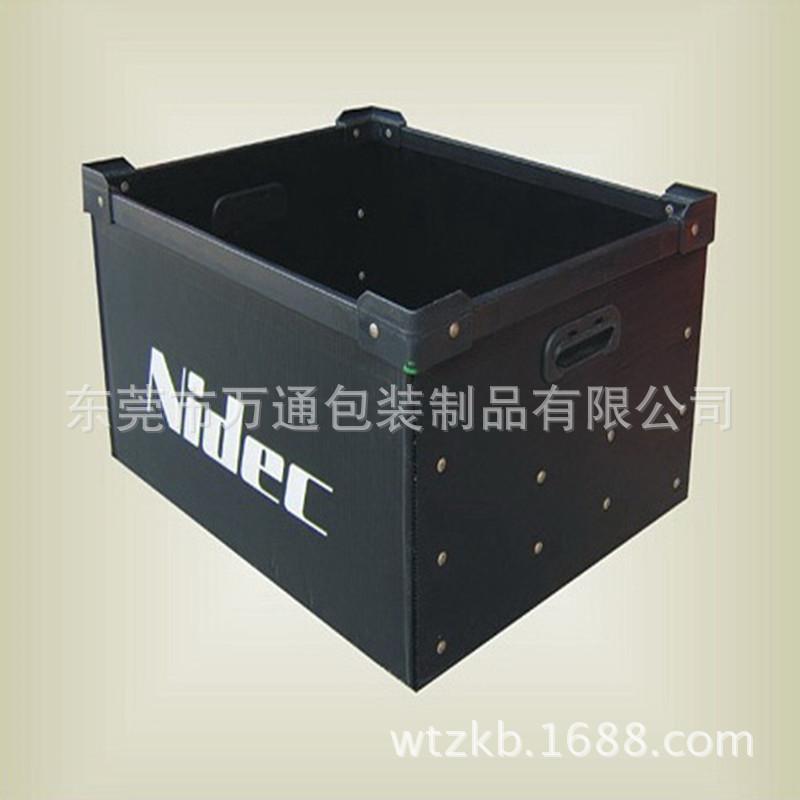 东莞万通pp塑料周转箱、防静电中空板周转箱、Pp中空板导电周转箱
