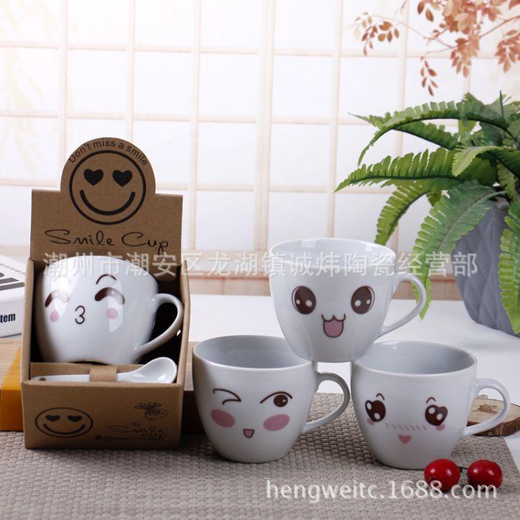 创意陶瓷杯 促销小礼品 卡通陶瓷咖啡杯 广告单杯 马克杯定制logo