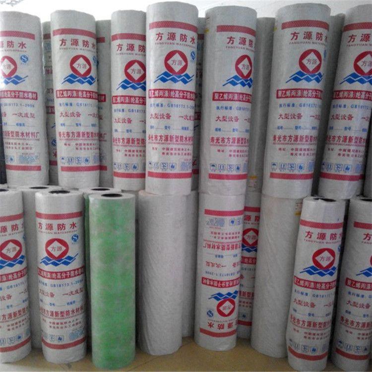 长丝防水丙纶布 高分子防水布 天津批发丙纶布