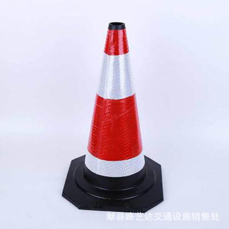 厂家直销70CM提环塑料装沙反光雪糕筒路障圆锥交通警示安全锥施工