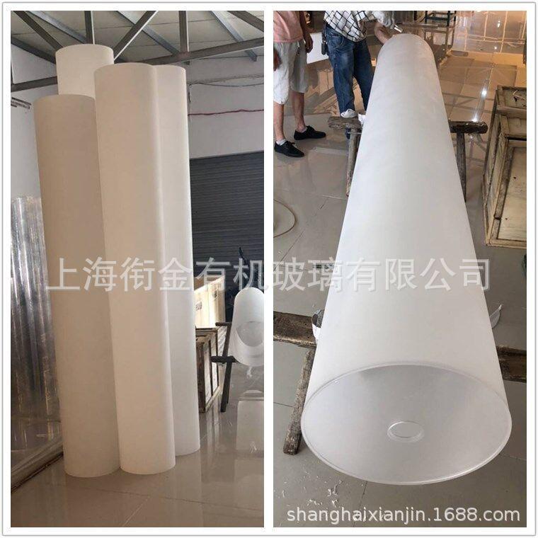 亚克力灯光管 亚克力磨砂管 有机玻璃灯白管 灯罩 加工制作