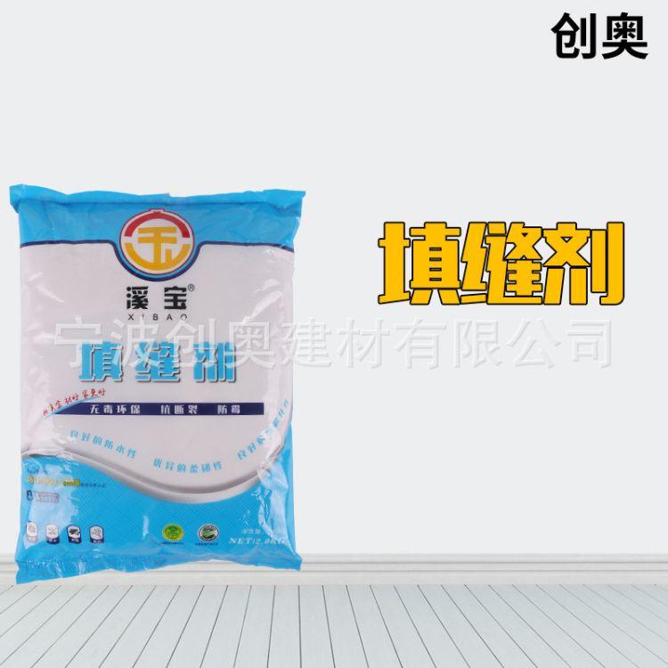 新品发布 批发供应 填缝剂 瓷砖背涂胶 瓷砖粘结剂界面剂