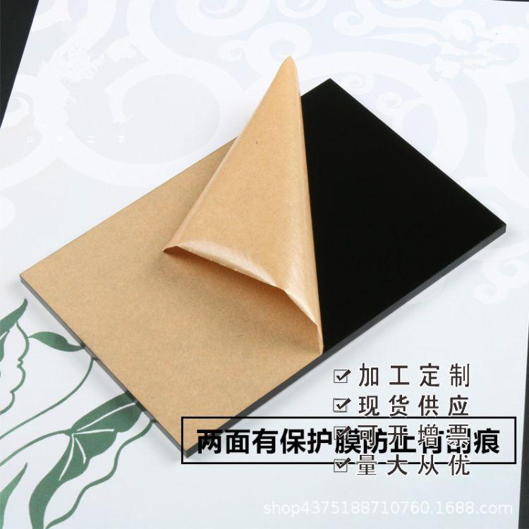 黑色亚克力2 3 5MM不透光有机玻璃板材定制茶色压克力板加工切割