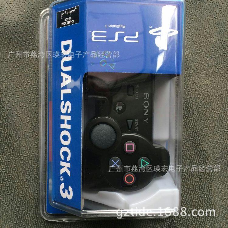 PS3无线蓝牙手柄软板三种包装吸塑卡纸和纸盒